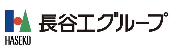 長谷工グループ